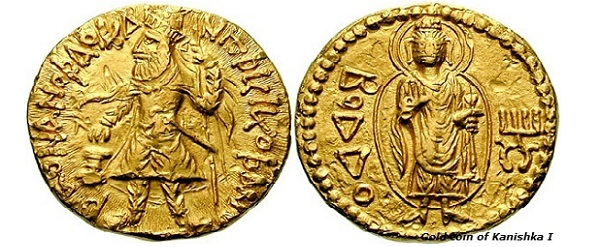 Gold Coins of Kanishka