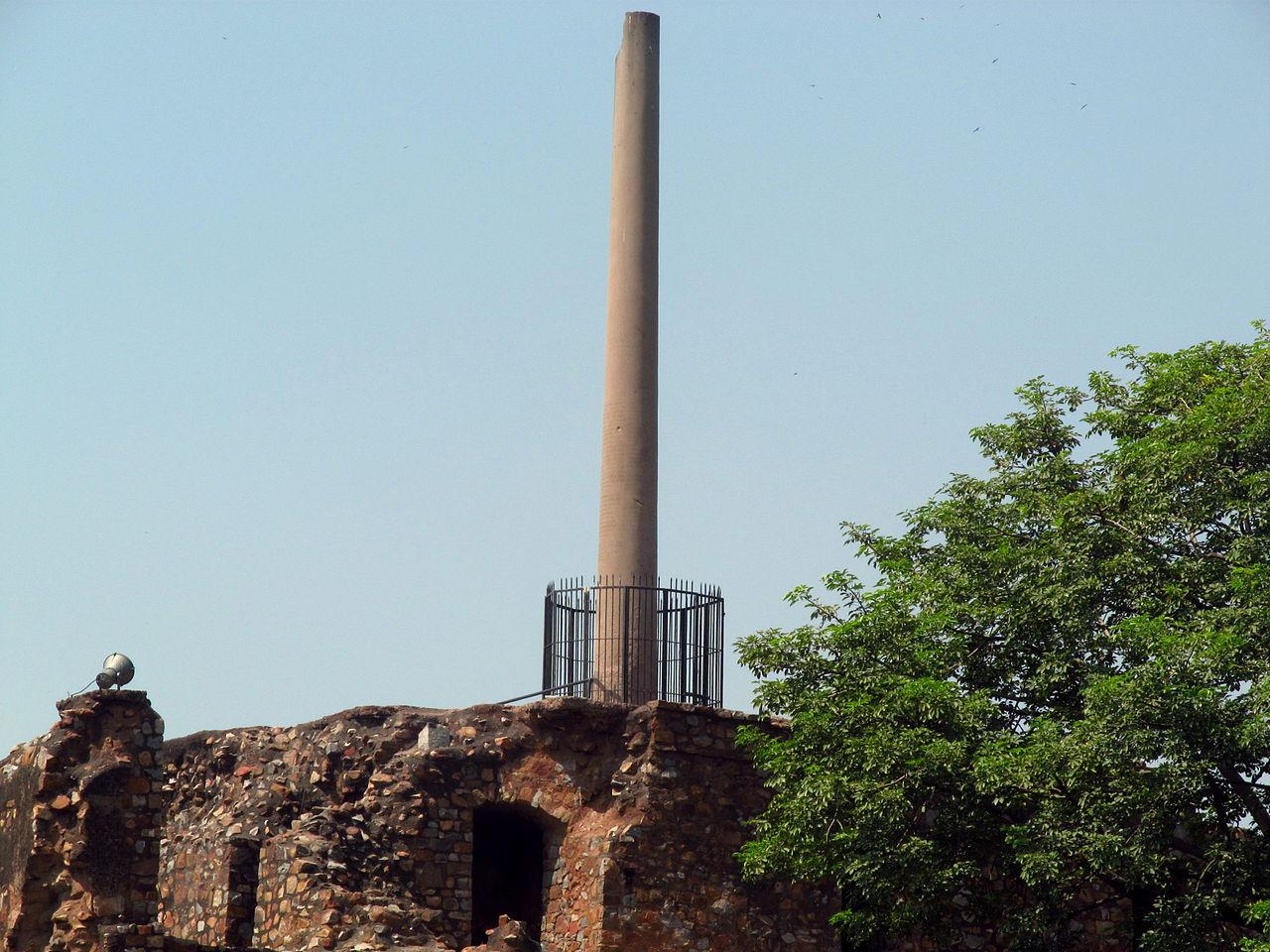 Topra Pillar, Pillar Architecture