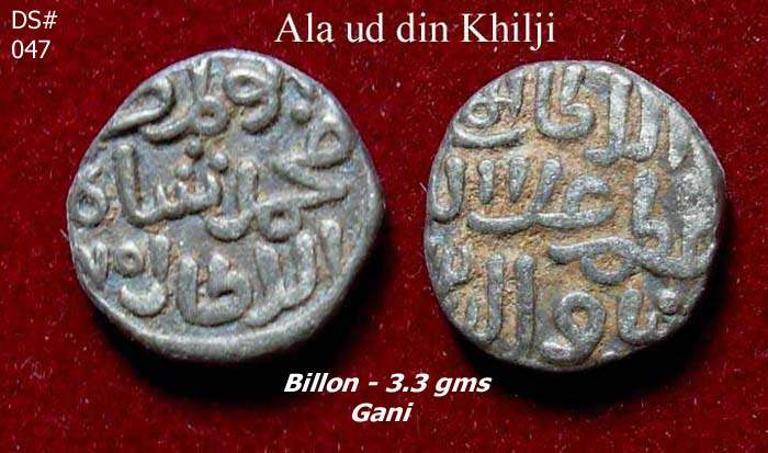 Coins of Alauddin Khalji