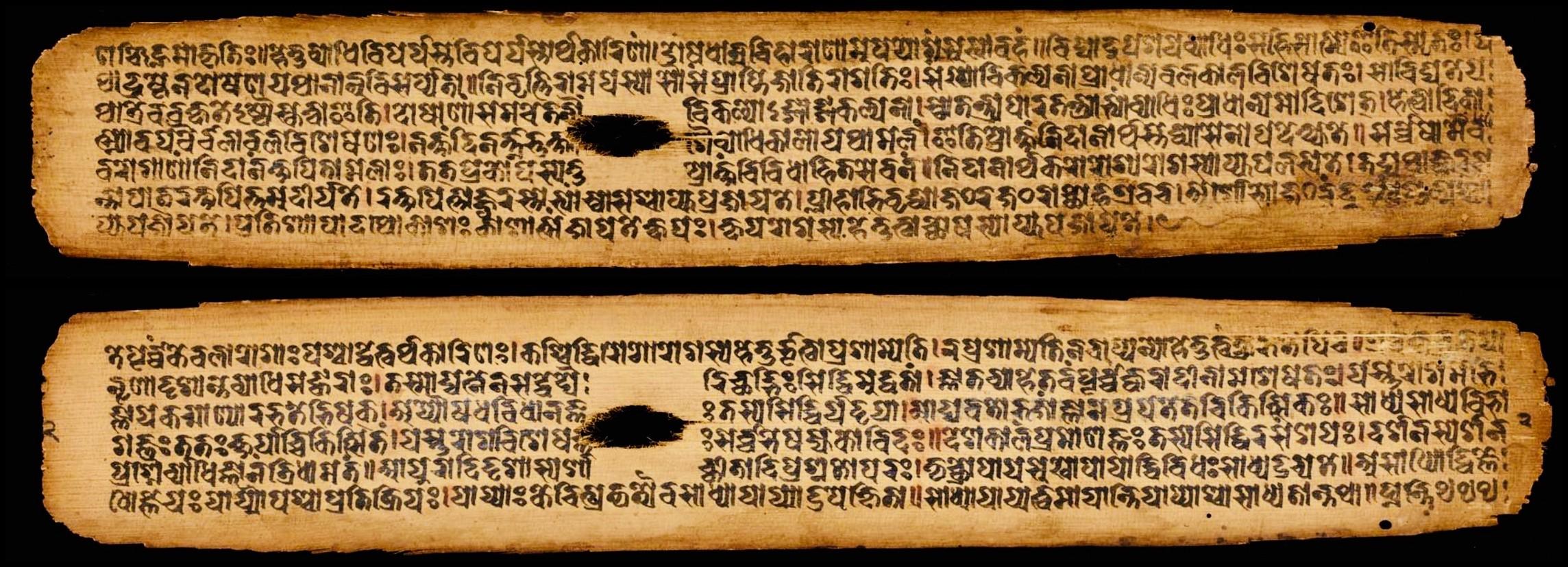 Script of Arthashastra