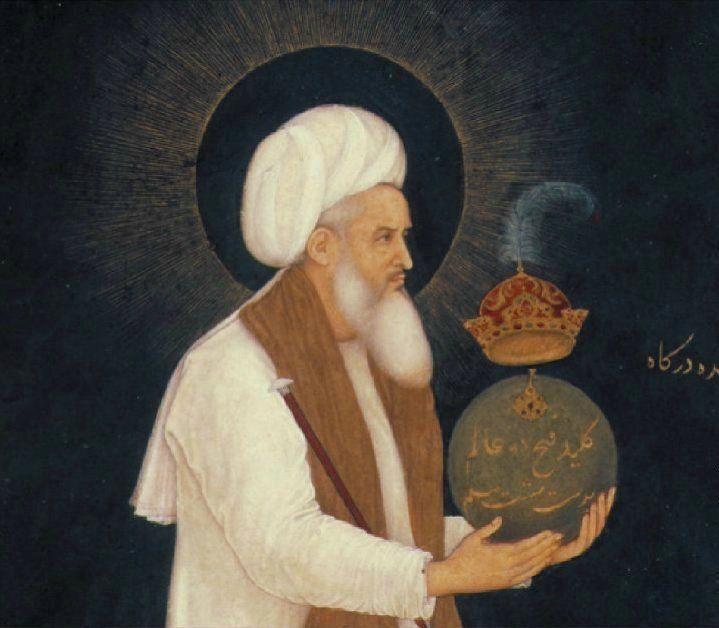 Khwaja Moinuddin Chisti