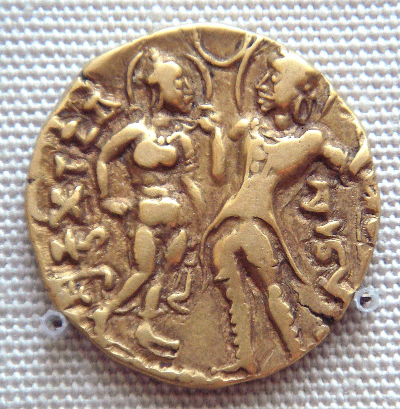 Queen Kumaradevi and King Chandragupta I