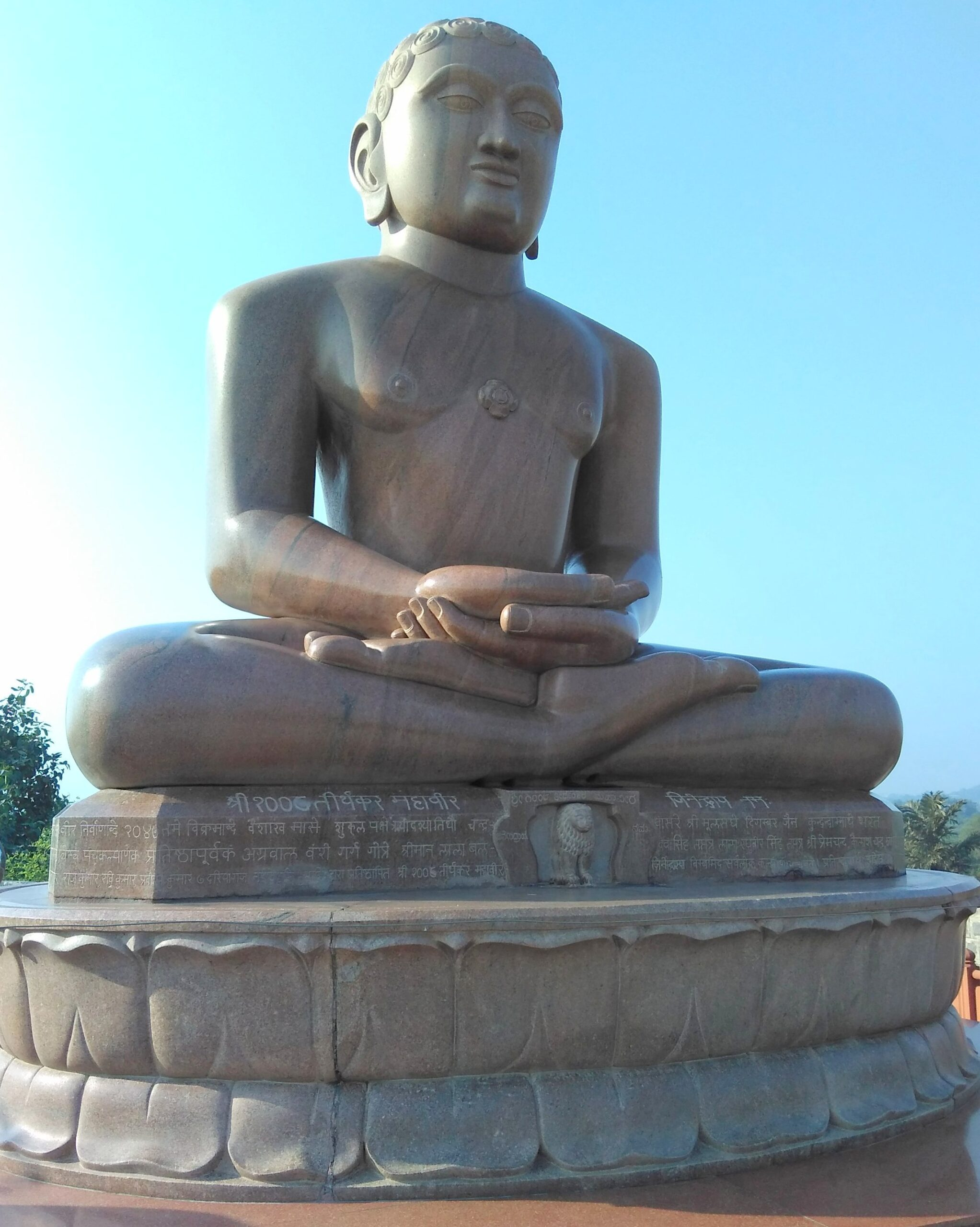 Statue of Lord Mahavira