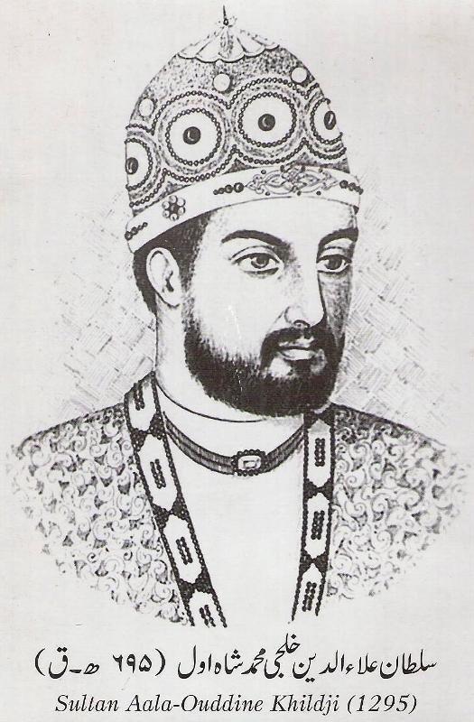 Alauddin-Khalji, Iqta System
