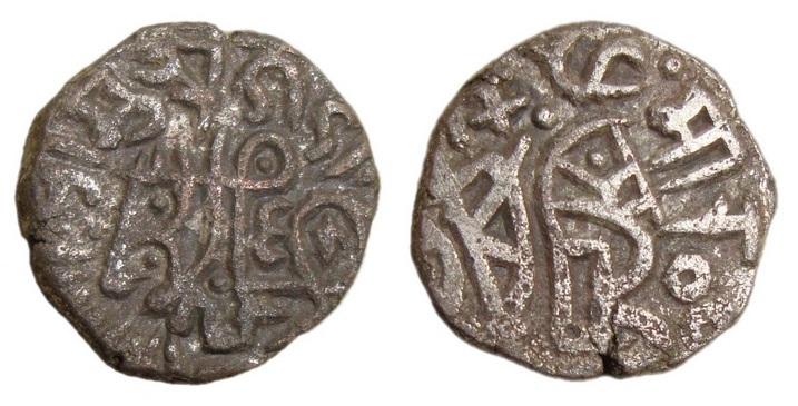 Coins of Bahram Shah