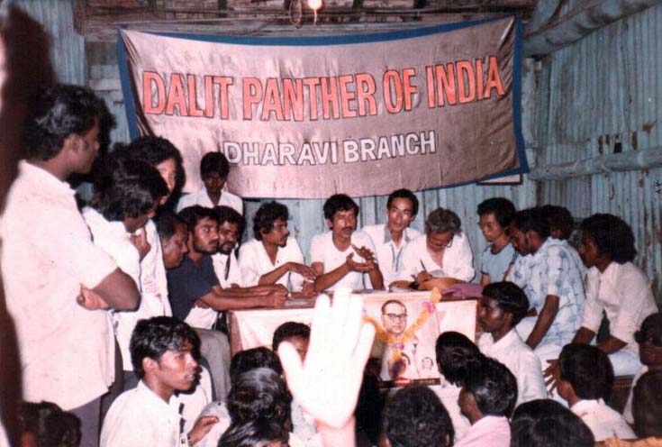 Dharavi Branch of Dalit Panther Party Dalit Movement