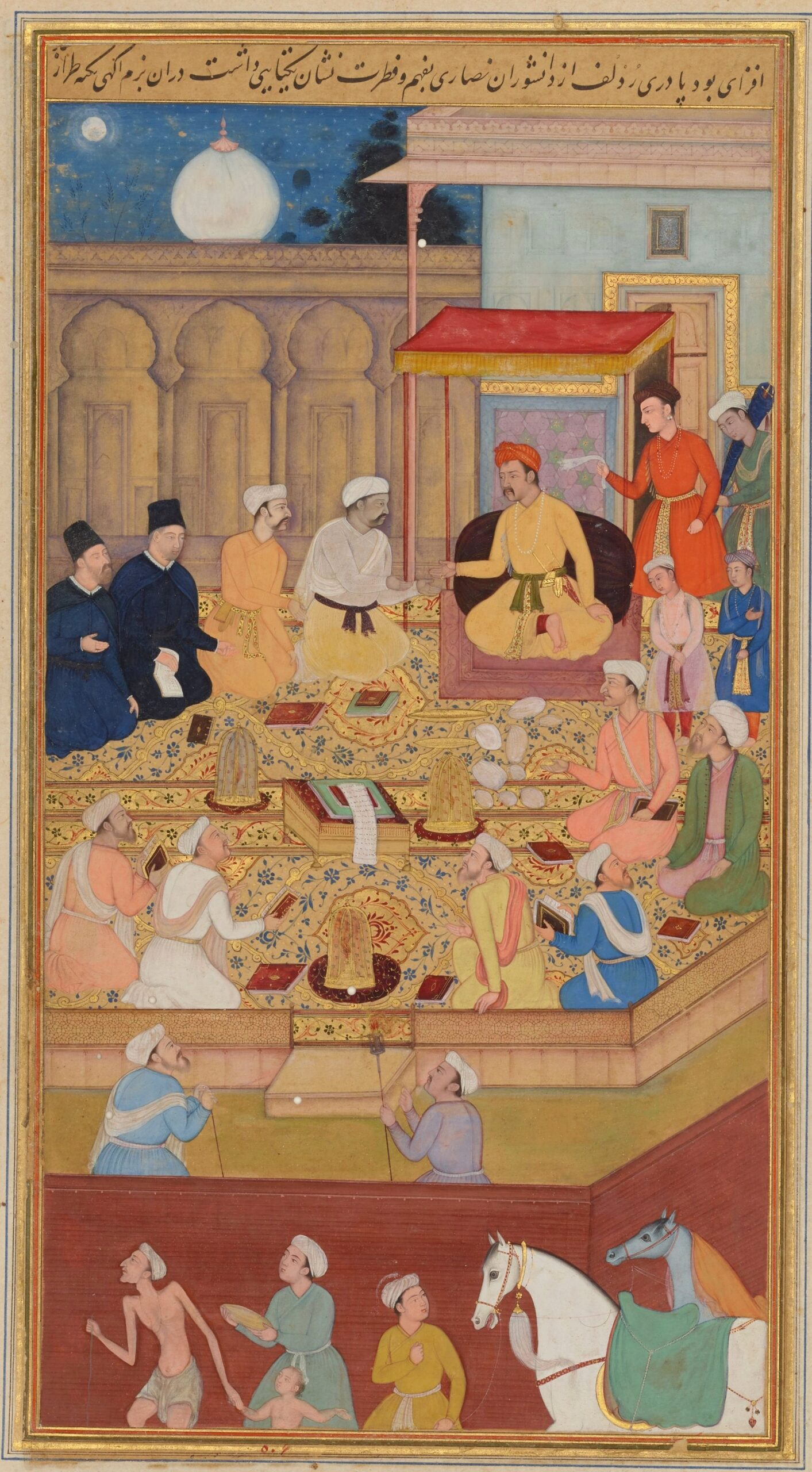 Rajput Akbar holding an all religion prayer in his court