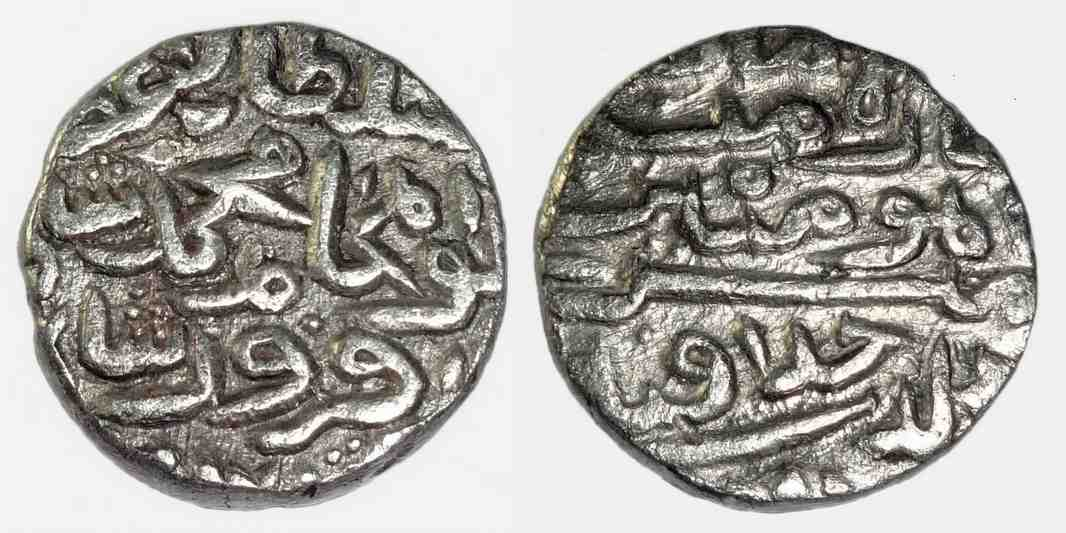 Coin of Khizr Khan, Founder of Sayyid Dynasty
