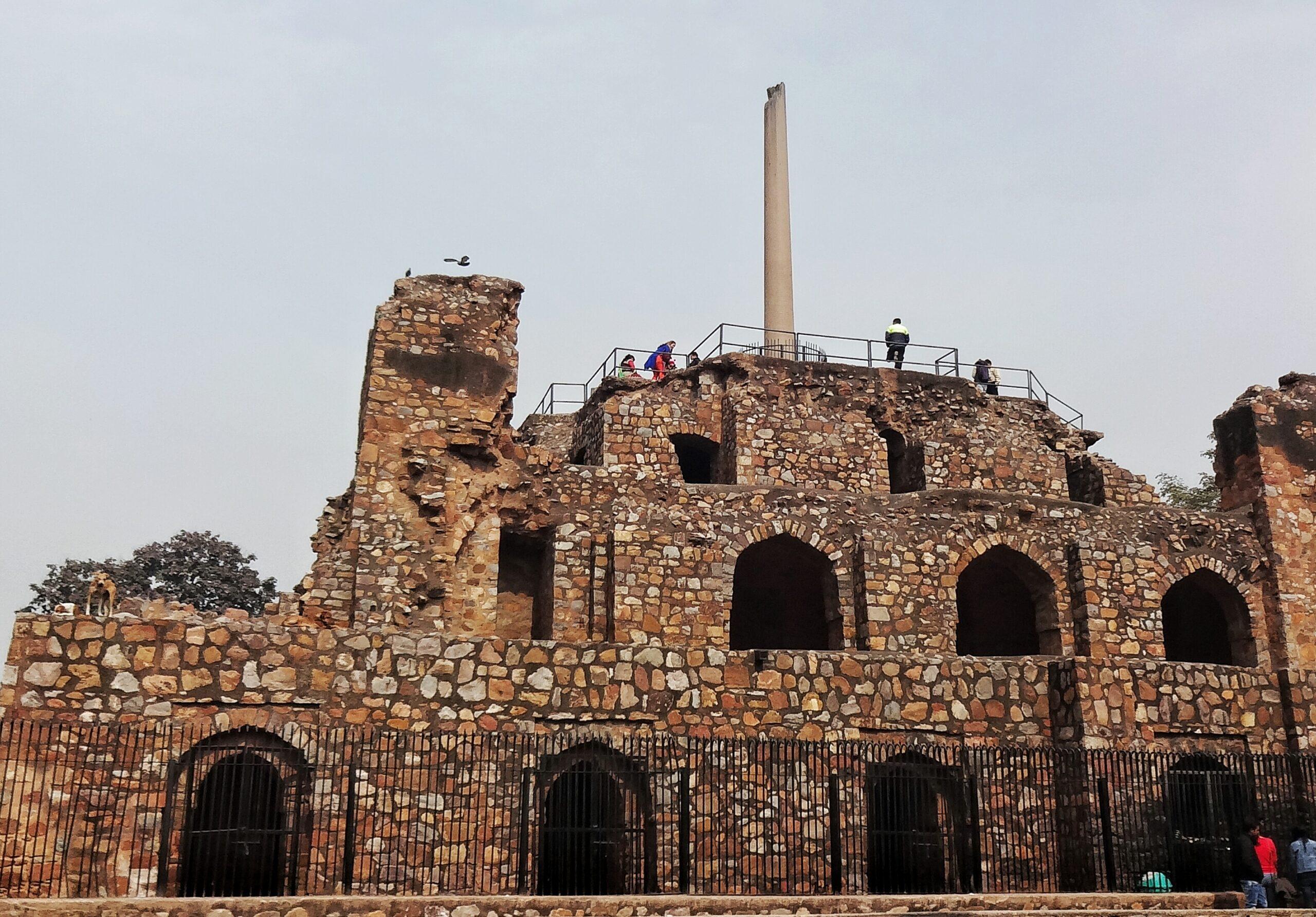 Firuz Shah Fort