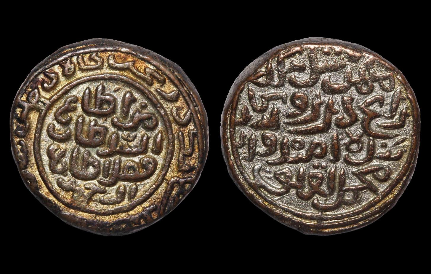 Muhammad Bin Tughlaq's Copper Tanka