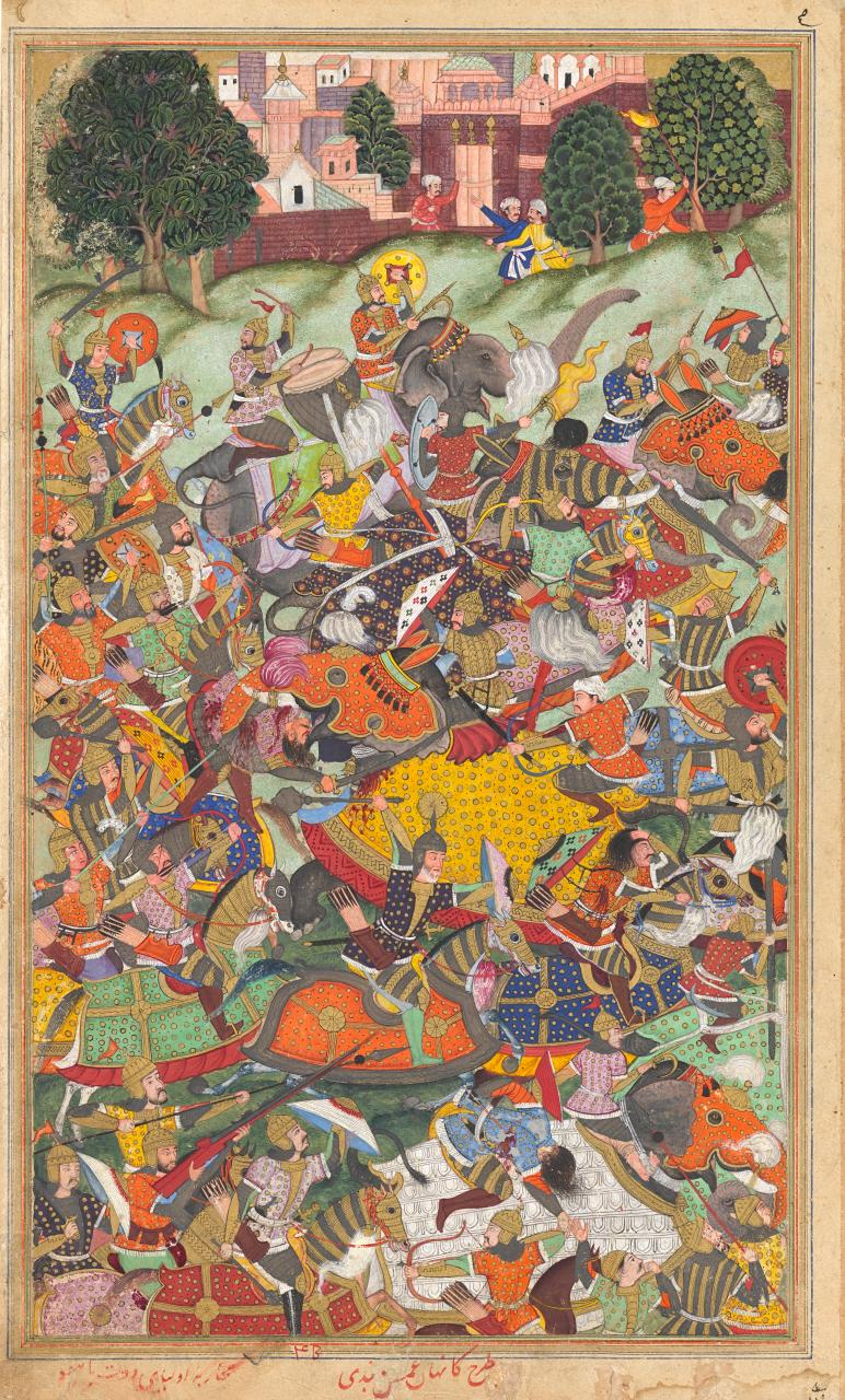 Second Battle of Hemu