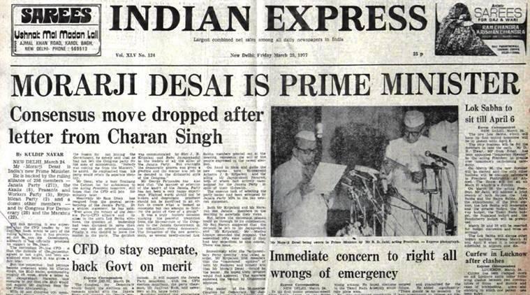 Janata Party won 1977