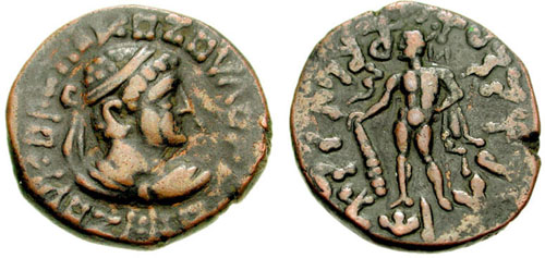 Coin of Kushan King Kujula